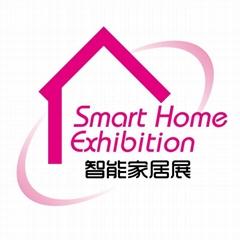 2017上海國際智能家居展覽會【全智展】