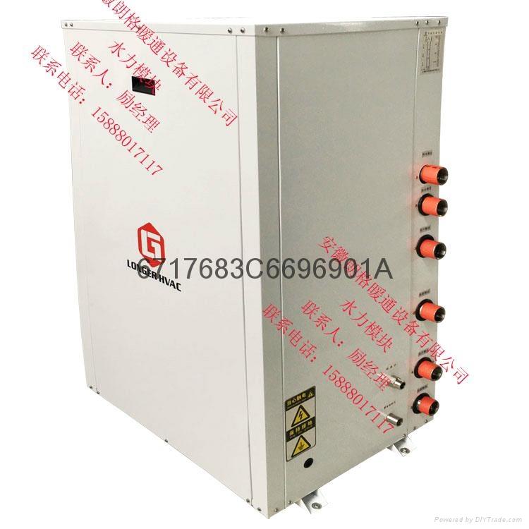 朗格暖通中央空调 风冷水力模块机组 2