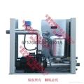 朗格暖通中央空调 风冷水力模块机组 3