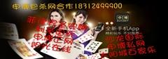 申博娱乐开户 申博国际 183