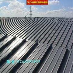 0.9mm鋁鎂錳板直立鎖邊板