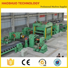 hydraulic press cutting machine price