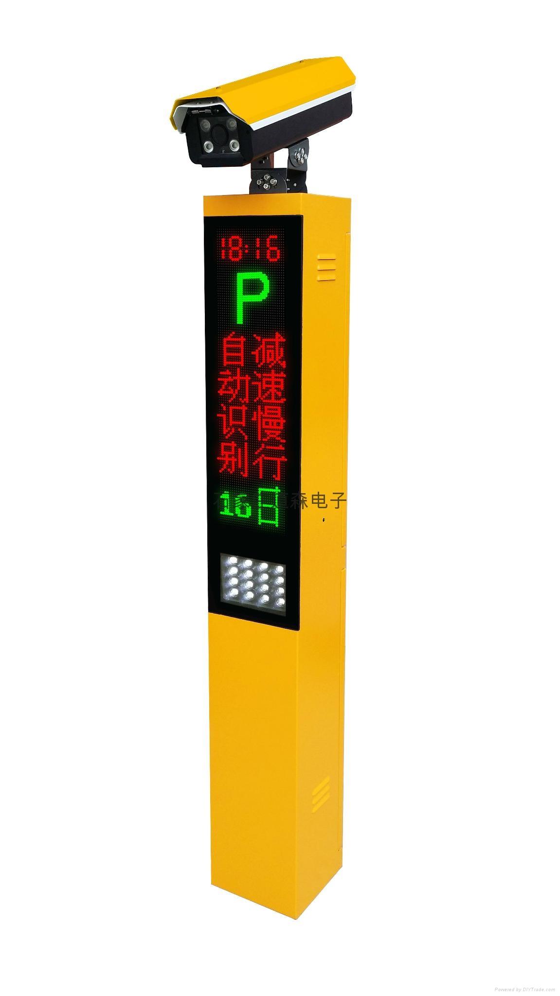 石家莊停車場高清車牌自助識別收費系統 5