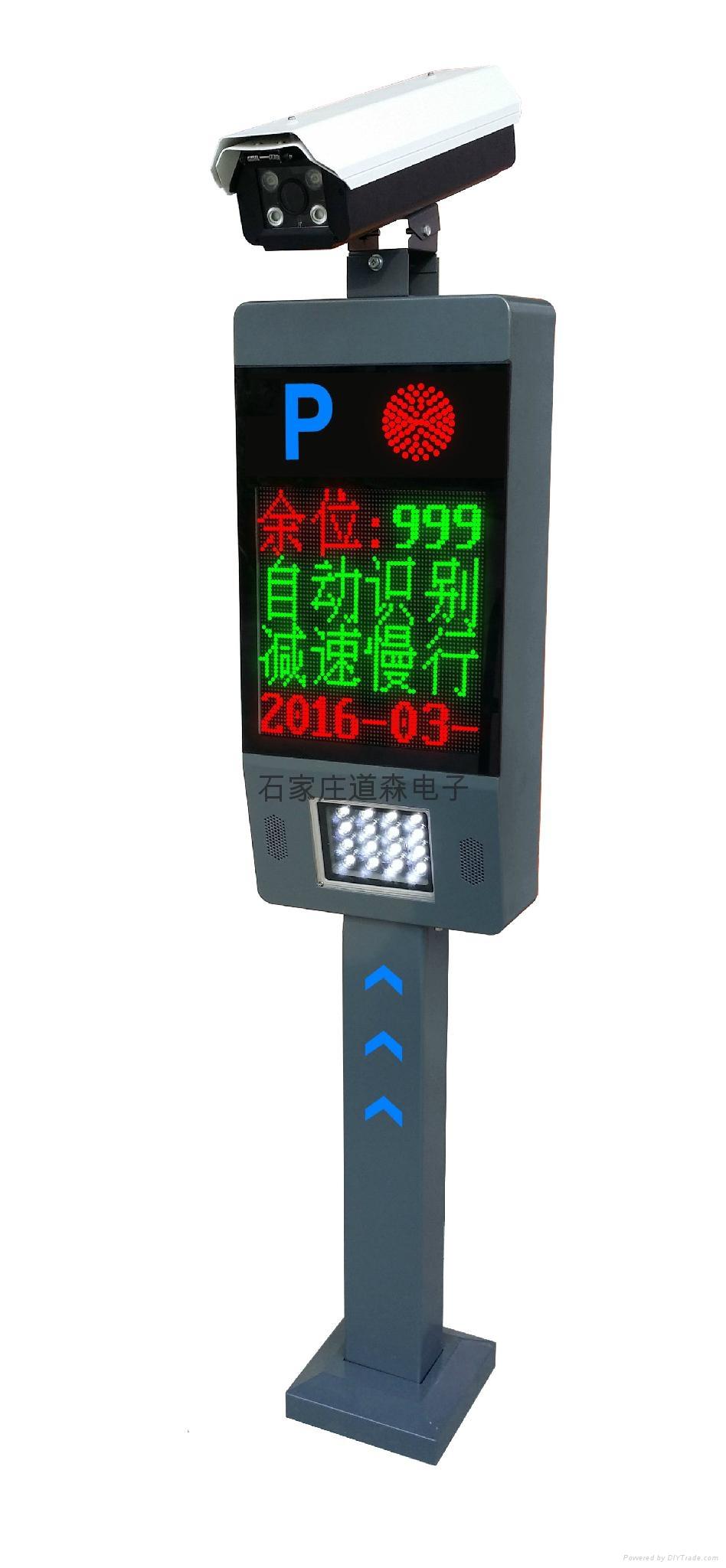 石家莊高清車牌自助識別停車場系統 3