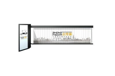 石家莊廣告道閘停車場收費系統 3