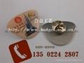 圆形徽章生产厂