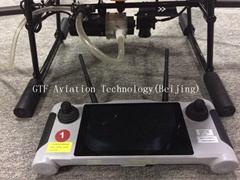 15l load capacity pesticide spraying uav drone