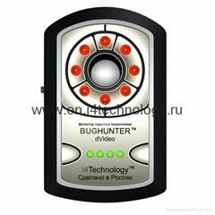 Hidden camera detector BugHunter Dvideo