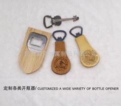 木頭磁性開瓶器可定製logo