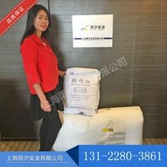 重庆攀钢钛白粉R258