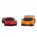 1:16 scale model rc car 1