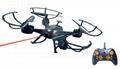 rc quadcopter drone