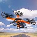 4ch 2.4G rc quadcopter with camera