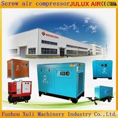 7.5kw-200kw 10hp-270hp 7-12.5 bar Distributor Favorite Screw Type China Compress