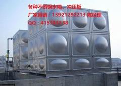 吉盛供应方形不锈钢水箱水箱冲压板