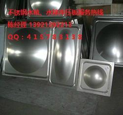 吉盛供應方形不鏽鋼水箱水箱沖壓板 2