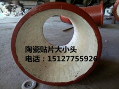 沧州陶瓷贴片耐磨