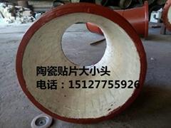 滄州陶瓷貼片耐磨
