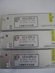 LED电源 15W 12V