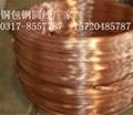 单股铜包钢圆线的工艺 优质的铜
