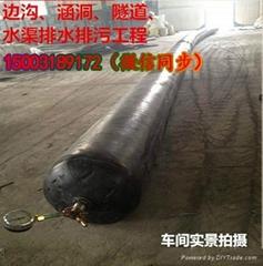 隧道邊溝氣囊 DN200*25m