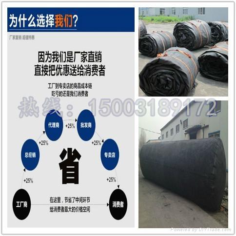 隧道邊溝氣囊 DN200*25m 2
