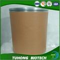 The edta sodium salt tetra sodium organic salt edta 4na 2