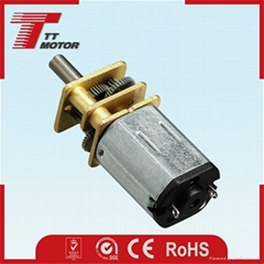 Electric curtains micro 12V DC motor
