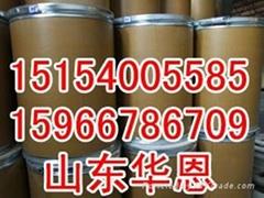 油品抗氧化防变色剂
