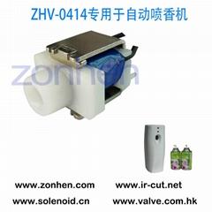 專業製造直流自動噴香水專用電磁閥