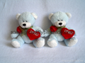 Valentine's Day Plush Hug Bear