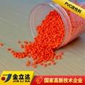 供應CPVC塑膠原料改性CPVC顆粒耐高溫 2