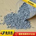供應CPVC塑膠原料改性CPVC顆粒耐高溫 3