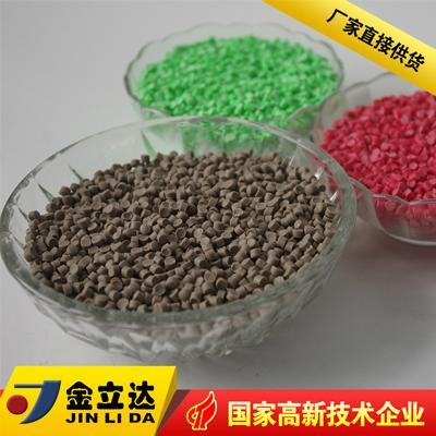 供應CPVC塑膠原料改性CPVC顆粒耐高溫 4