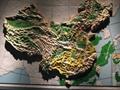 地形地貌沙盘模型 2