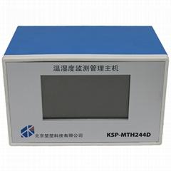 廠家直供 GSP溫濕度管理主機 KSP-MTH244D