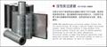 生物實驗室活性炭吸附空氣過濾器 5