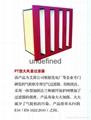 板式V型過濾器 5