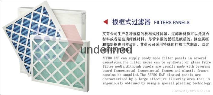 活性炭袋式空氣過濾器 5