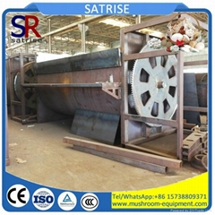 double helical sawdust  ribbon mixer