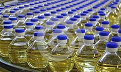 Refined Sunflower Oil (RSFO).