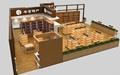 供应钢木货架