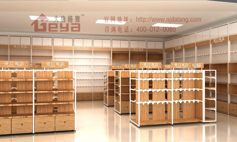 供應南京超市貨架  5
