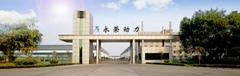 Henan Yongrong Power Technology Co, Ltd