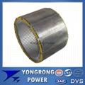 Explosion Proof Motor Stator Core