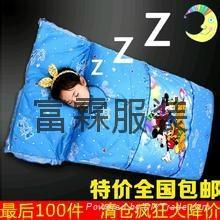 中国学生睡袋订做