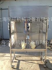 无菌灌装机