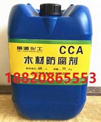 CCA木材防腐剂厂家 CCA木材防腐剂价格