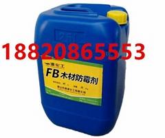 木材防霉剂 湿木防霉剂价格