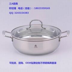三A廚具 批發鍋具 304不鏽鋼蒸鍋